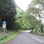 三重県は伊賀市・名張市が出張買取エリアです